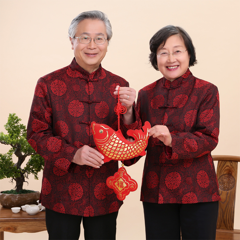 Gift Banquet Elderly Couple Tang Suit Men Grandpa Old Mans Birthday