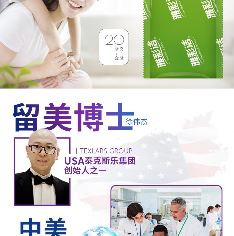 【雅彩洁】活氧彩漂剂20袋x1盒
