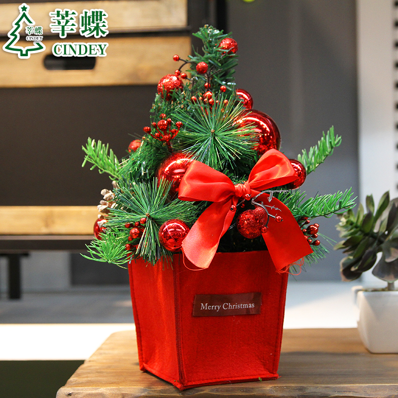 xin butterfly small christmas tree decorations mall desktop christmas tree ornaments mini christmas 60cm small christmas - Mini Christmas Tree Decorations