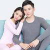 Arctic velvet men's autumn clothing Qiuku pure cotton sweater ladies thin thermal underwear XL base couple set