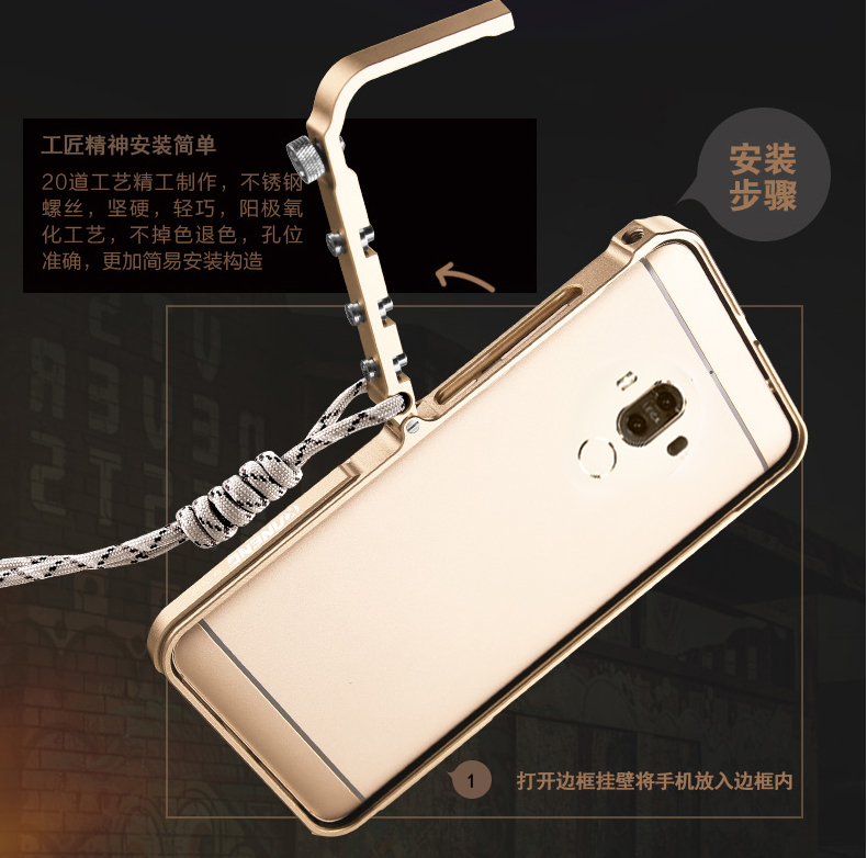 KANENG Mechanical Arm Trigger Aluminum Bumper Metal Frame Case Cover for Huawei Mate 9