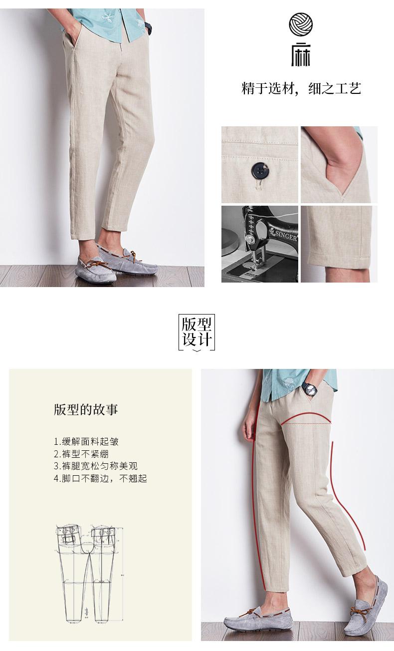 Playboy linen chín quần nam mùa hè phần mỏng lỏng quần âu nam Trung Quốc phong cách thẳng mùa hè của nam giới quần
