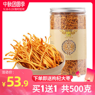 500g fresh wild Cordyceps flower super dry winter and authentic North spore head Cordyceps mushroom soup material gold