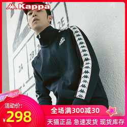 The shopkeeper recommends Kappa men's sports sweater stand-up collar sports jacket casual jacket new K0712WK11