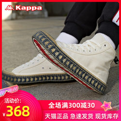 Shopkeeper recommends trendy Kappa couples men and women string standard sports high-top canvas shoes new K09Y5VS12