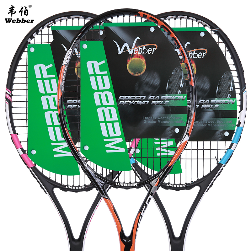 Weber Carbon tennis racket genuine single shot beginner training men and women professional suite double game with full shipping
