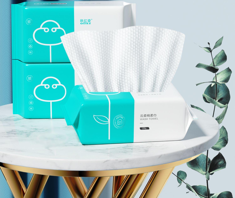 【三包装】纯棉一次性抽取式洗脸巾150抽5