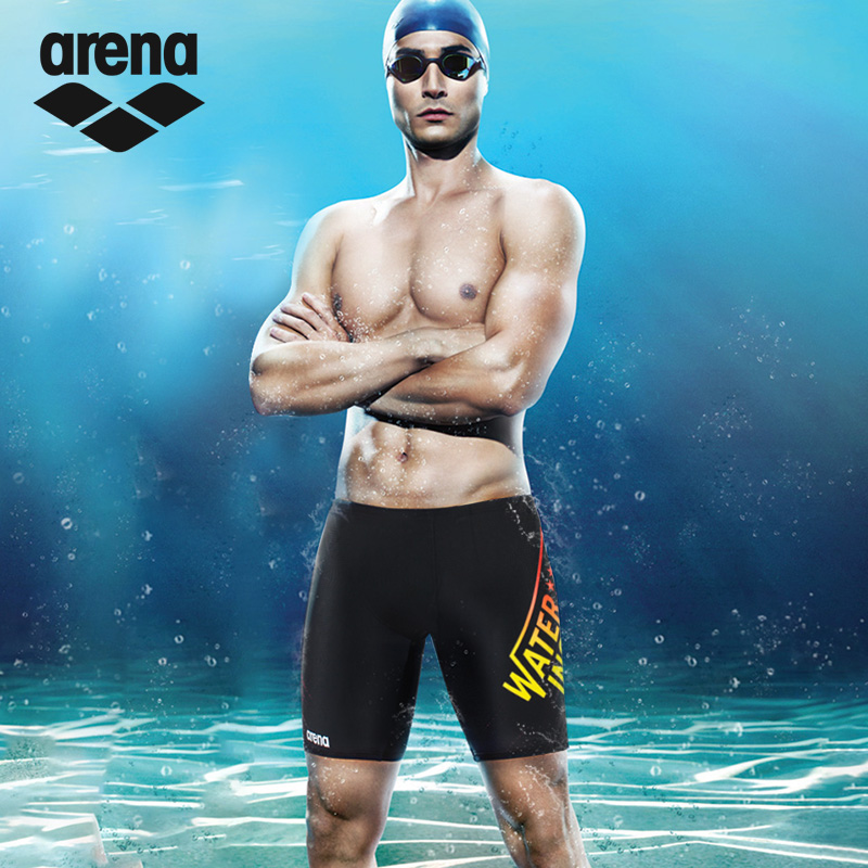 4a12467a1e lightbox moreview · lightbox moreview · lightbox moreview · lightbox  moreview · lightbox moreview · lightbox moreview. PrevNext. arena swimming  trunks men's ...