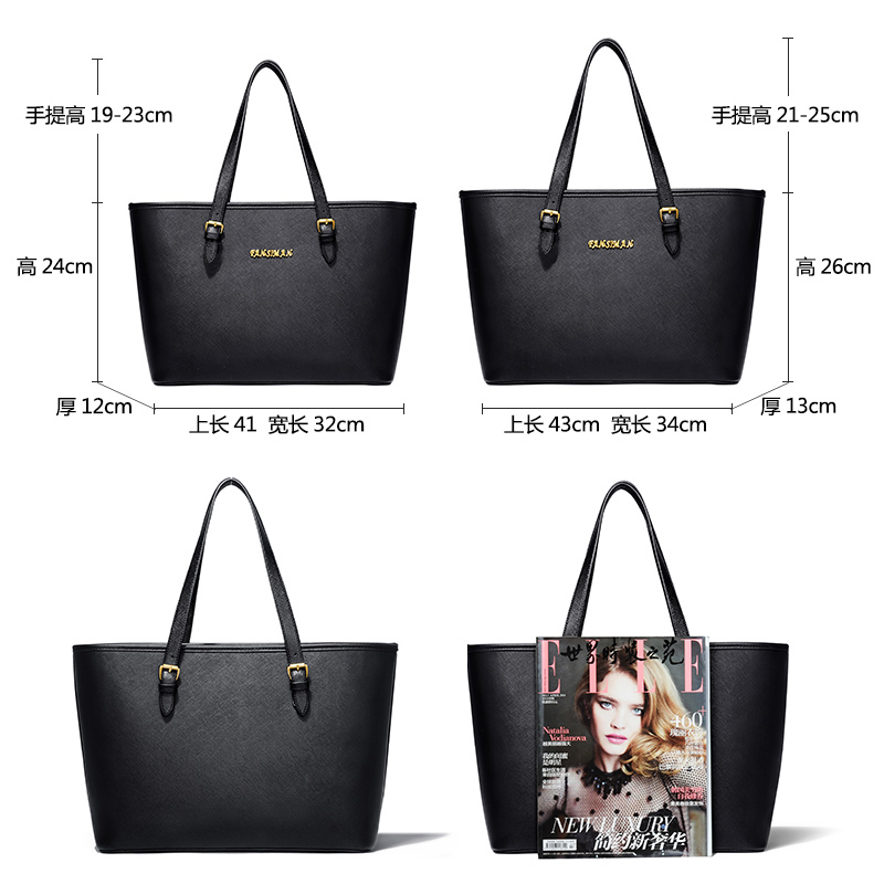Fan Siman handbags black big bag handbags Europe and America ladies  shoulder bag tote bag file d8d2878daa52b