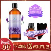 Импортированная лаванда полностью Эфирное масло для массажа тела Пройти через меридиан, открыть салон красоты, массаж, чтобы очистить масло для тела