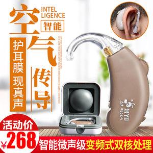 吖米助听器老人专用耳聋耳背式无线隐形中老年聋哑人耳机正品ch