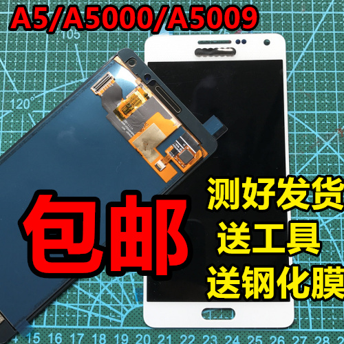 Applicable to Samsung SM-A5 screen assembly A500A5000 touch screen external screen display screen mobile phone LCD screen