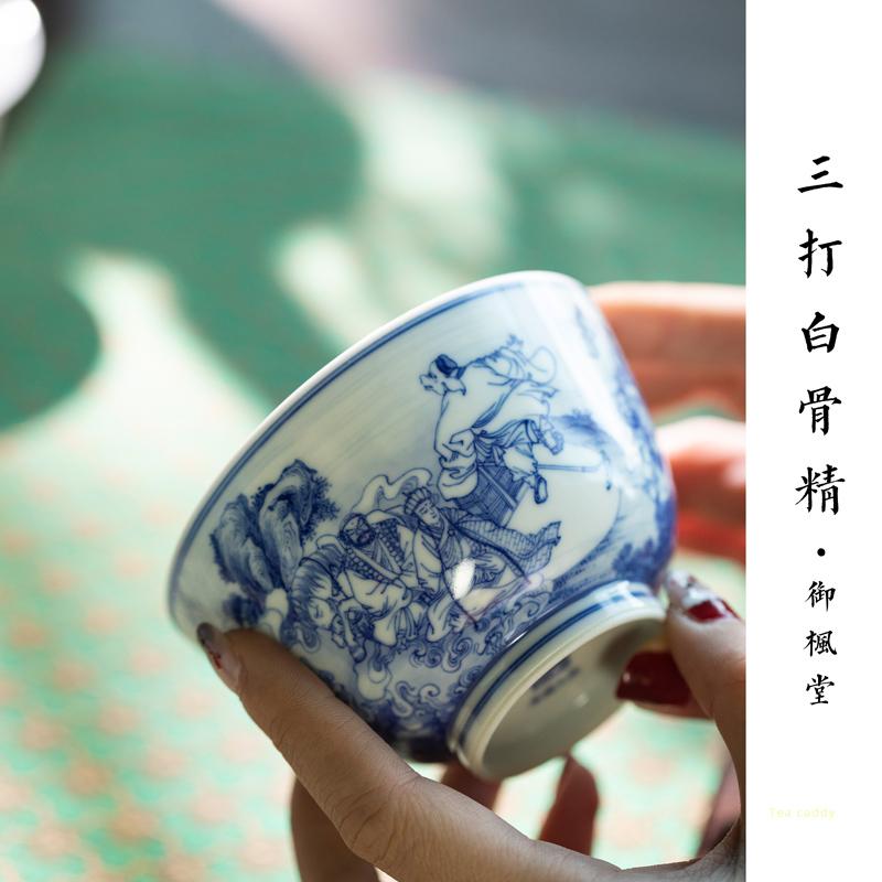 Maple hall three dozen bare-bones jing of jingdezhen checking ceramic cups master cup kung fu tea sample tea cup