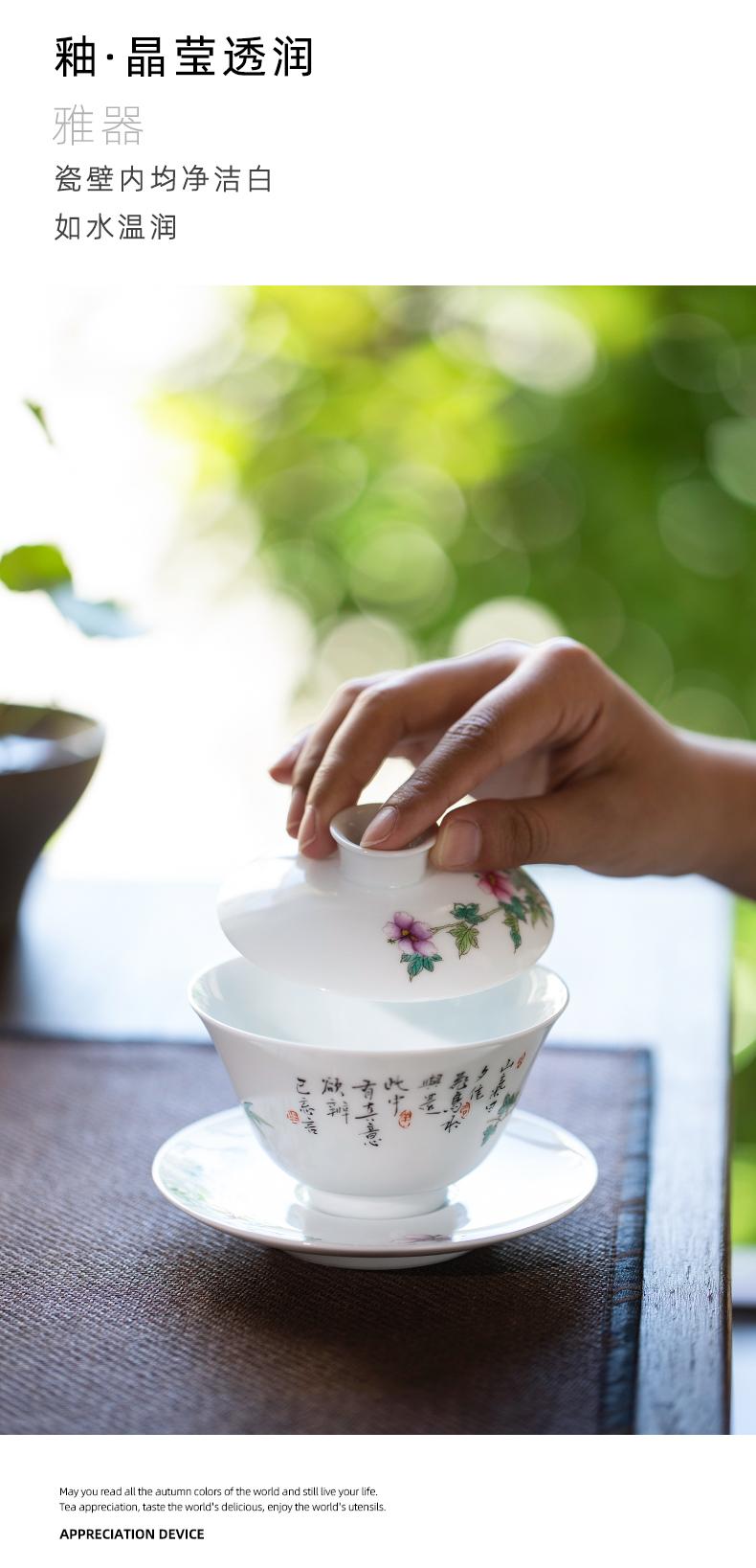 On the new mountain birds sound jingdezhen checking ceramic famille rose to Lin tureen don 't hot three tureen tea bowl