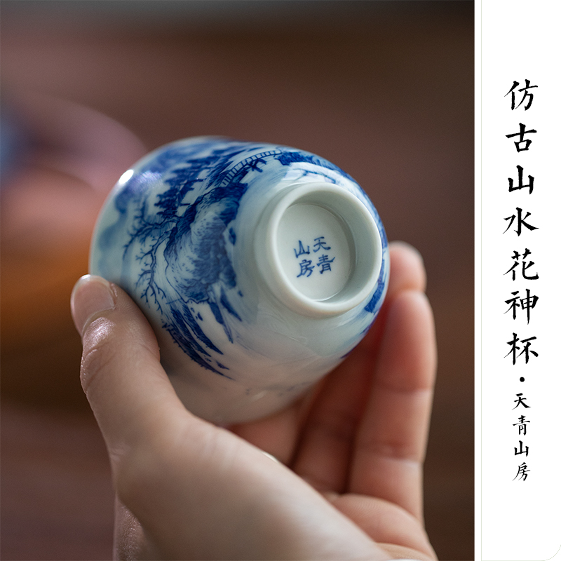 Castle peak day room antique blue - and - white master cup blue hand - made master kung fu tea cup of jingdezhen ceramic tea set