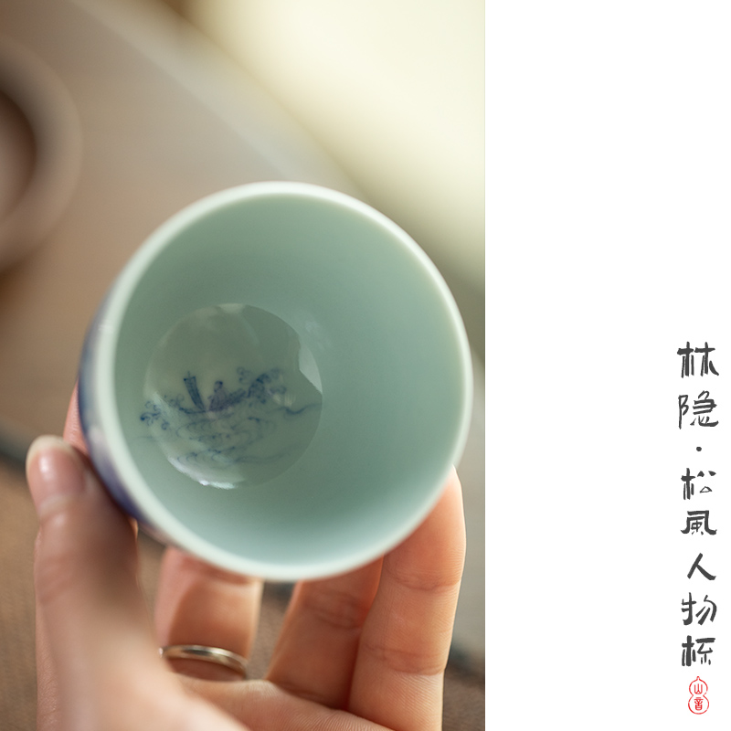 Lin Yin blue wind character of jingdezhen blue and white master cup single hand - made of CPU ceramic cups kung fu tea set