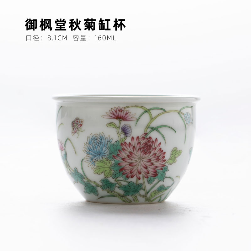 Royal pastel lanqiu by cylinder cup maple hall jingdezhen checking ceramic cups masters cup kung fu tea set