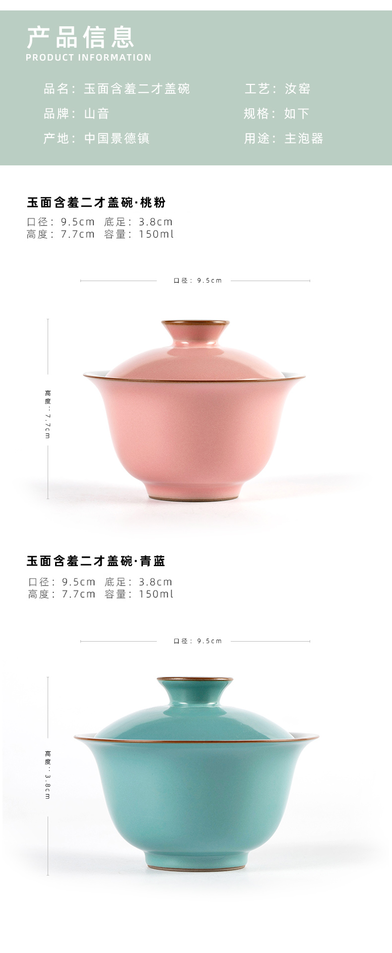 Mountain sound your up with color glaze on two only tureen jingdezhen ceramics can raise tureen single kunfu tea cups