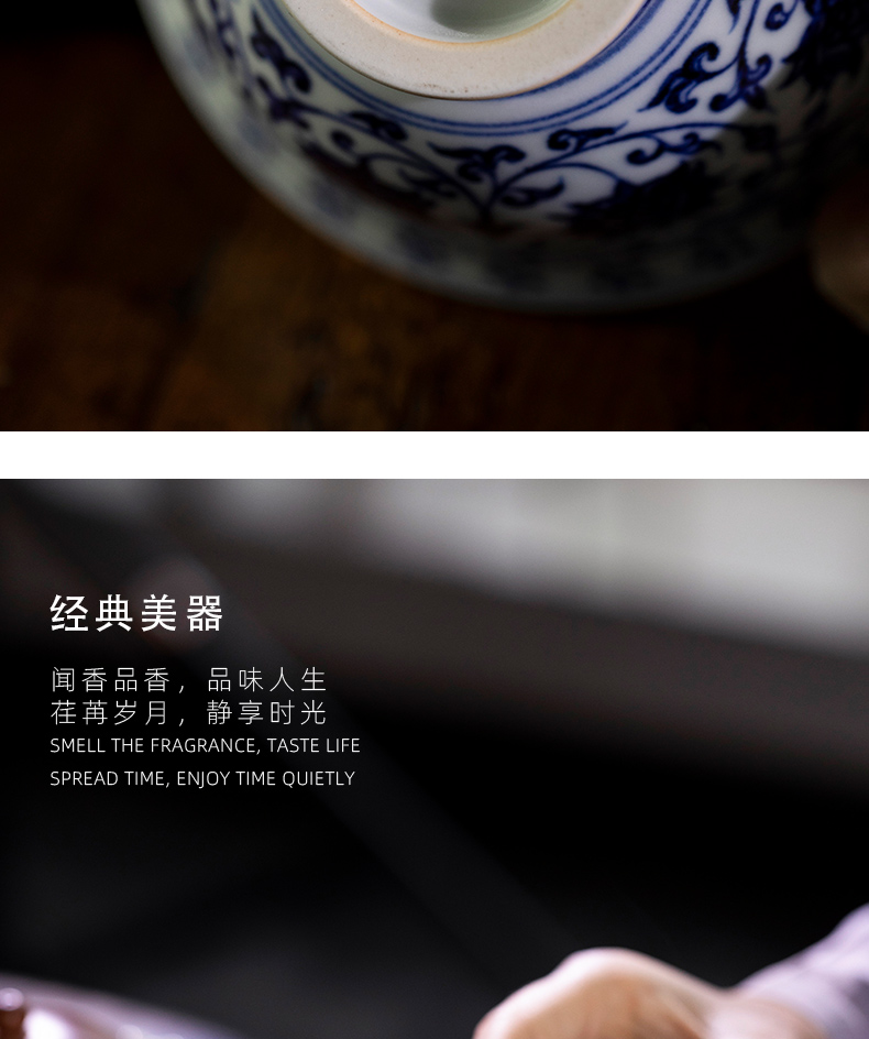 Mountain sound jingdezhen imitation hand cup a blue - and - white Ming yongle pressure than a capacity of 125 ml pure manual and the name of tea cups