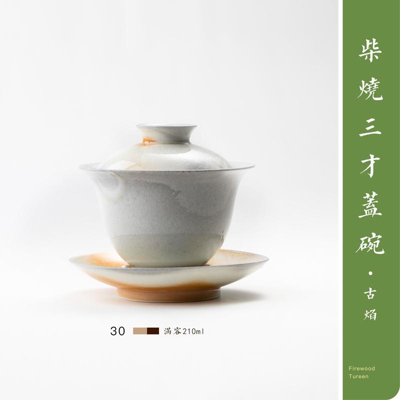 Mountain sound to burn only three tureen jingdezhen natural dust to make a fire unglazed ceramic checking tea bowl bowl