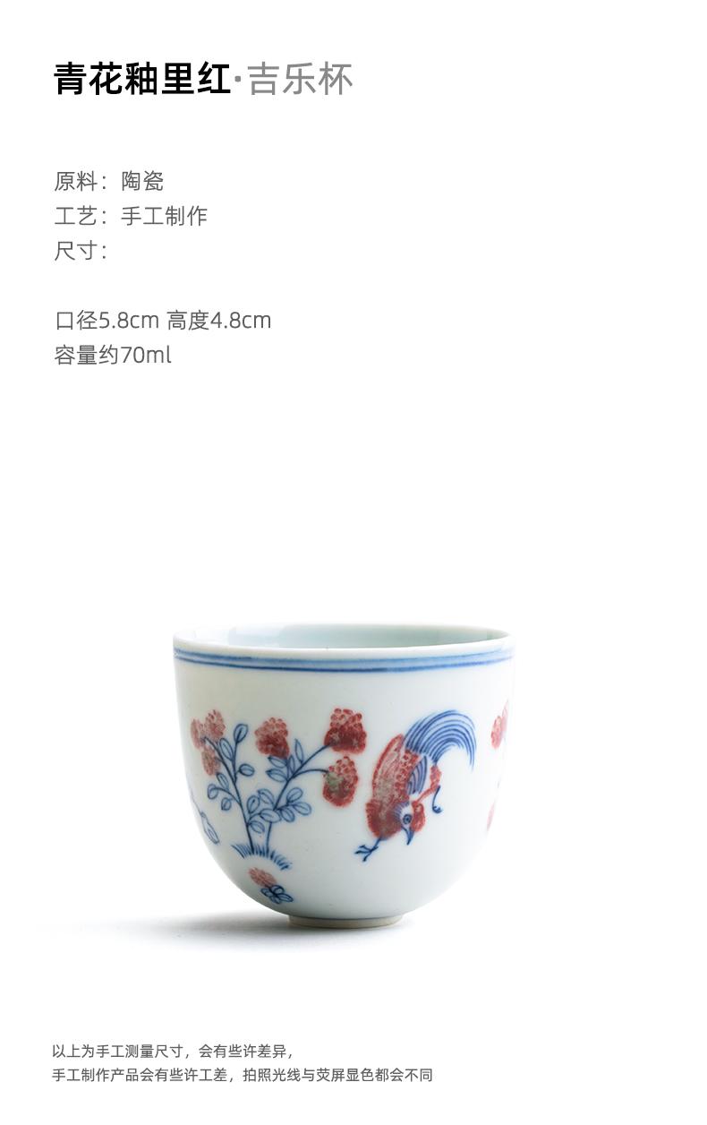 Qin Qiuyan blue - and - white youligong chicken (ji) le cup 60 ml of jingdezhen ceramic masters cup tea cup