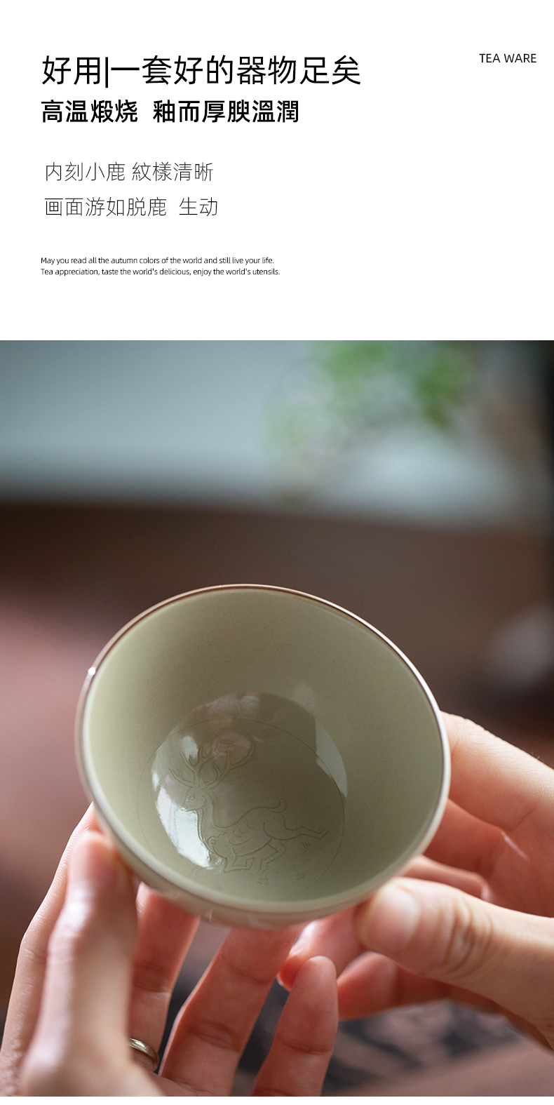 Inside the up with carved deer cup of jingdezhen high temperature ceramic cups master cup personal special bowl sample tea cup