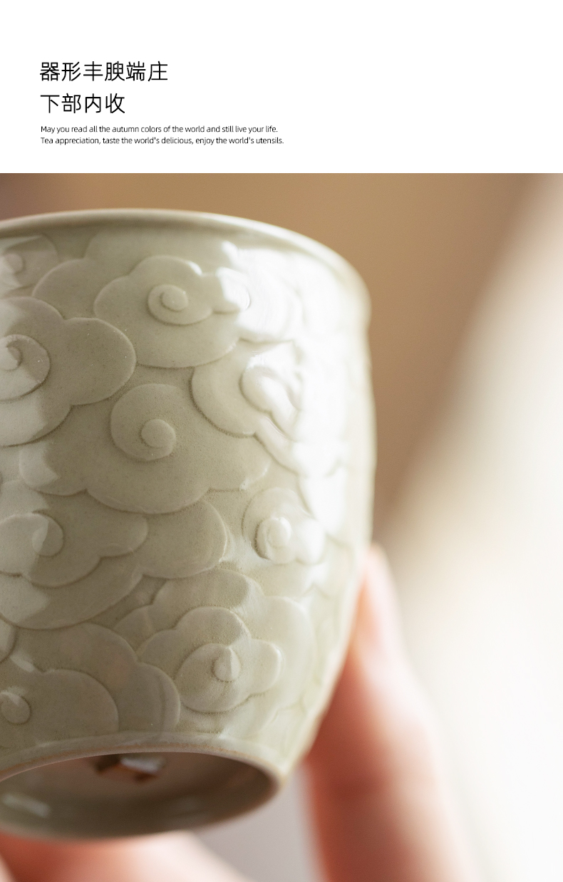 Up with xiangyun cup of jingdezhen ceramics craft master cup single CPU personal special sample tea cup tea cups