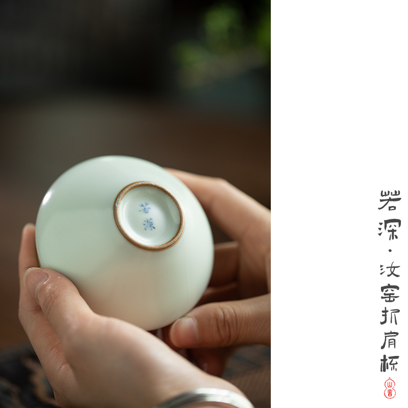Mountain sound jingdezhen your up slicing can raise the master cup ceramic cups kung fu tea set small bowl sample tea cup