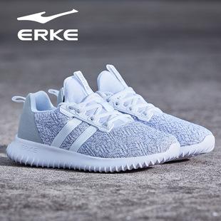 鸿星尔克男女休闲运动鞋跑步鞋