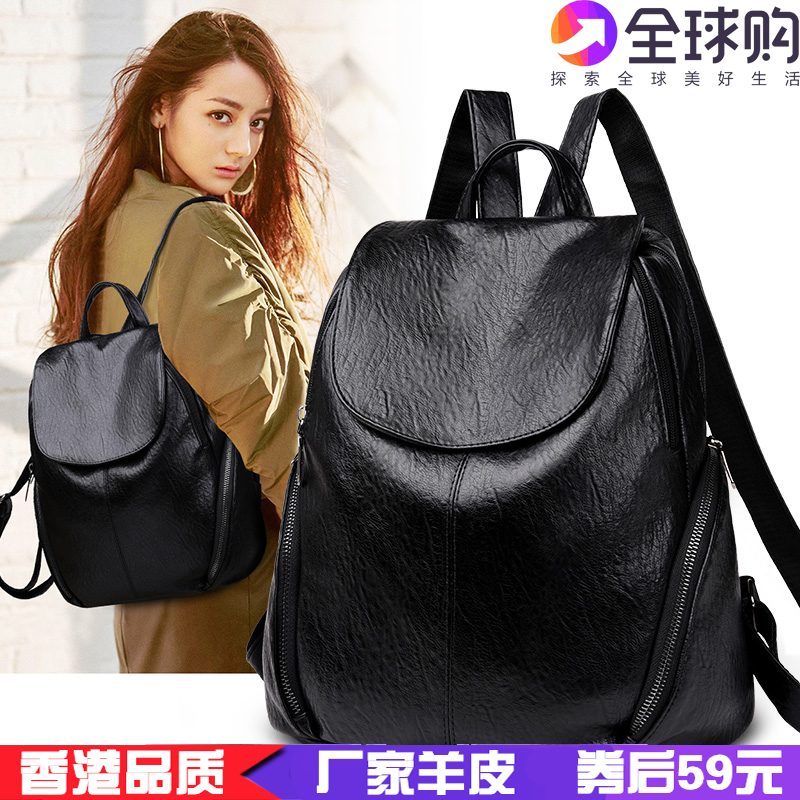 Shoulder bag female 2019 new Korean version of the wild trend of leather sheepskin ladies casual soft leather travel backpack female