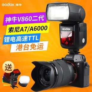 Бог корова V860II sony a7r2/A6000 слегка один камера горячей ботинок светильники скорость синхронный TTL топ вспышка