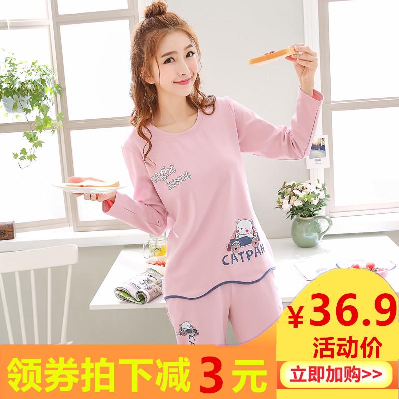 春秋季女士睡衣长袖长裤纯棉两件套装韩版卡通全棉休闲大码家居服