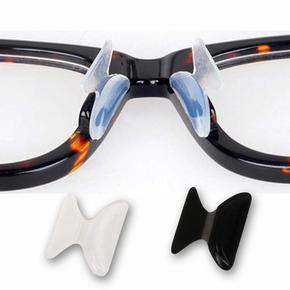 5副装眼镜鼻托 鼻托硅胶防滑眼睛鼻垫