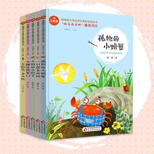 老师推荐《快乐读书吧》5册书籍
