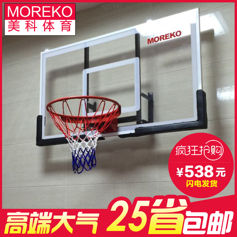 American Sports home large hanging basketball board frame company ...