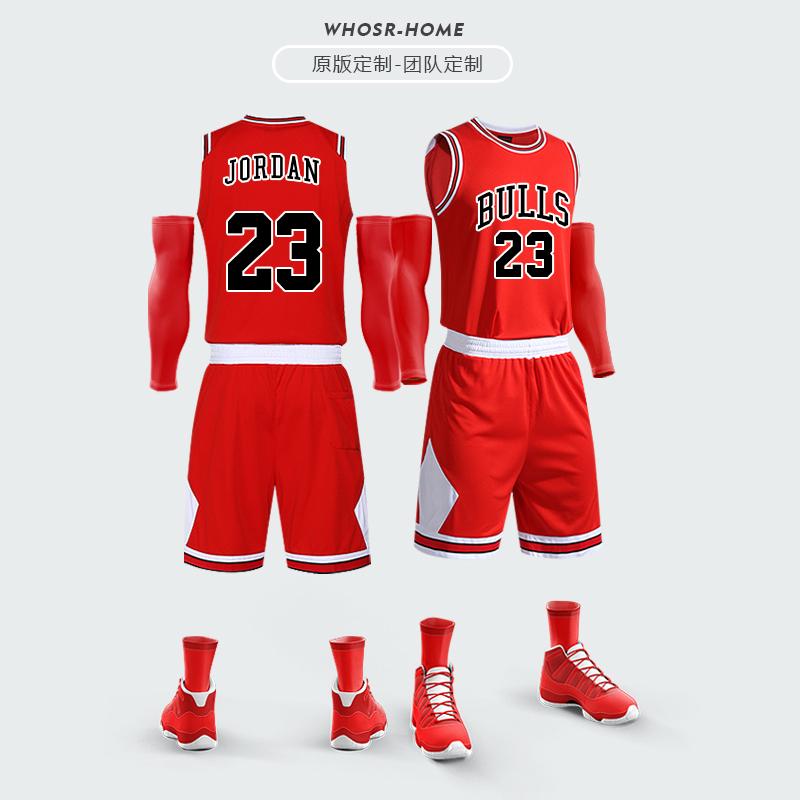 0be065f5705a Bull Jordan 23 jersey basketball Suit Suit men s vest short-sleeved custom  summer training competition uniforms printed