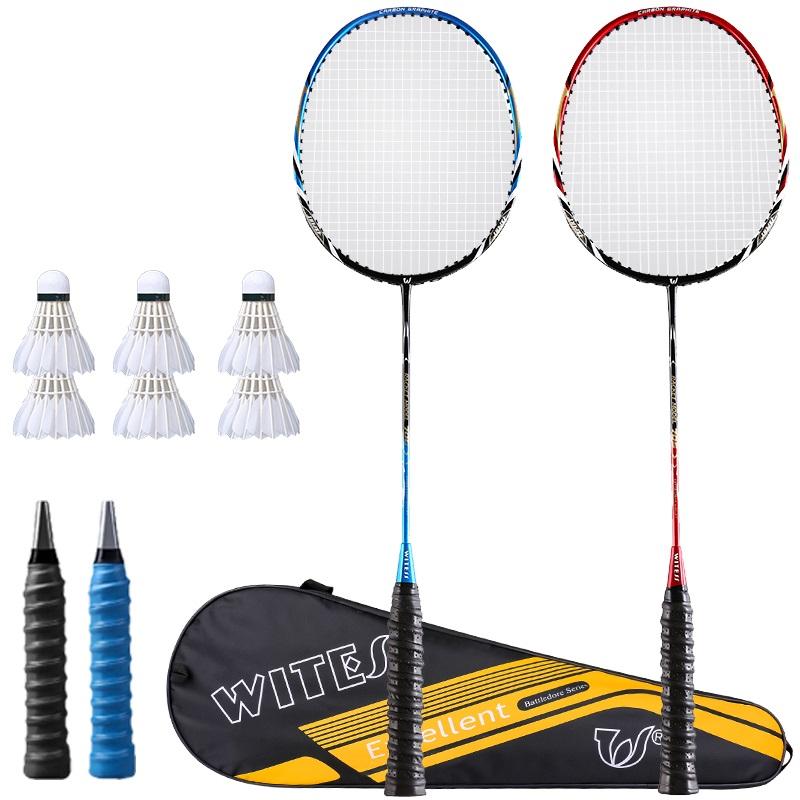 WITESS碳素羽毛球拍套装送6球