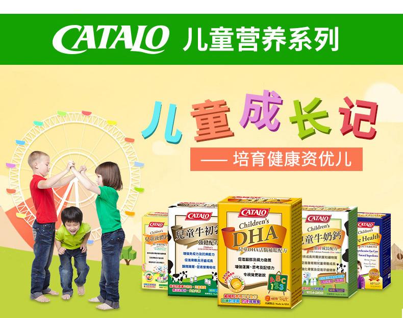CATALO家得路美国进口儿童DHA婴幼儿鱼油dha 60粒*2 产品系列 第12张