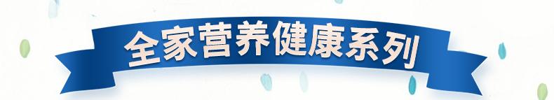 CATALO家得路美国进口青少年叶黄素儿童视力蓝莓护眼胶囊成人视力 产品系列 第1张