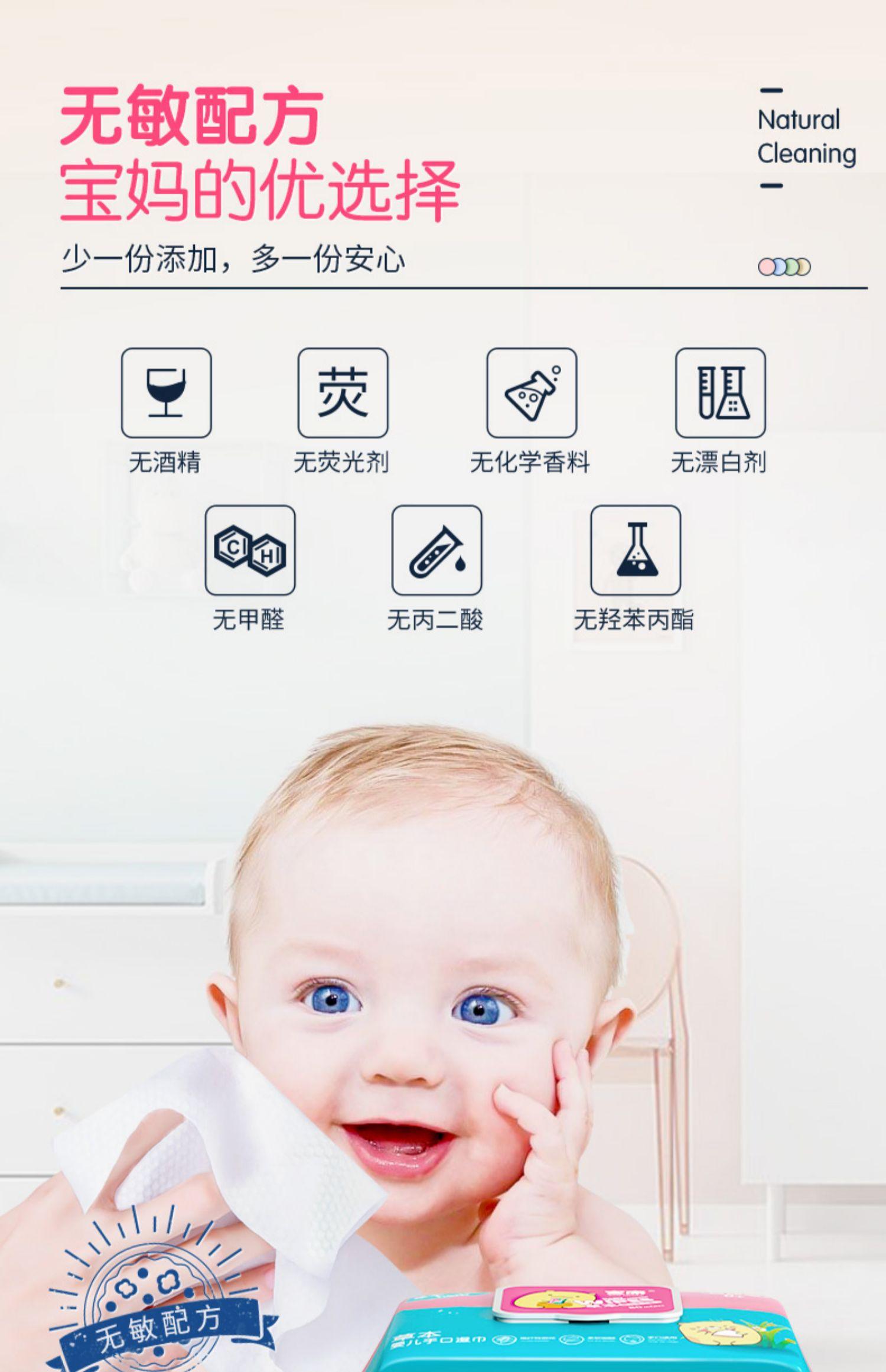 湿巾纸巾新生幼儿宝宝手口屁屁包装