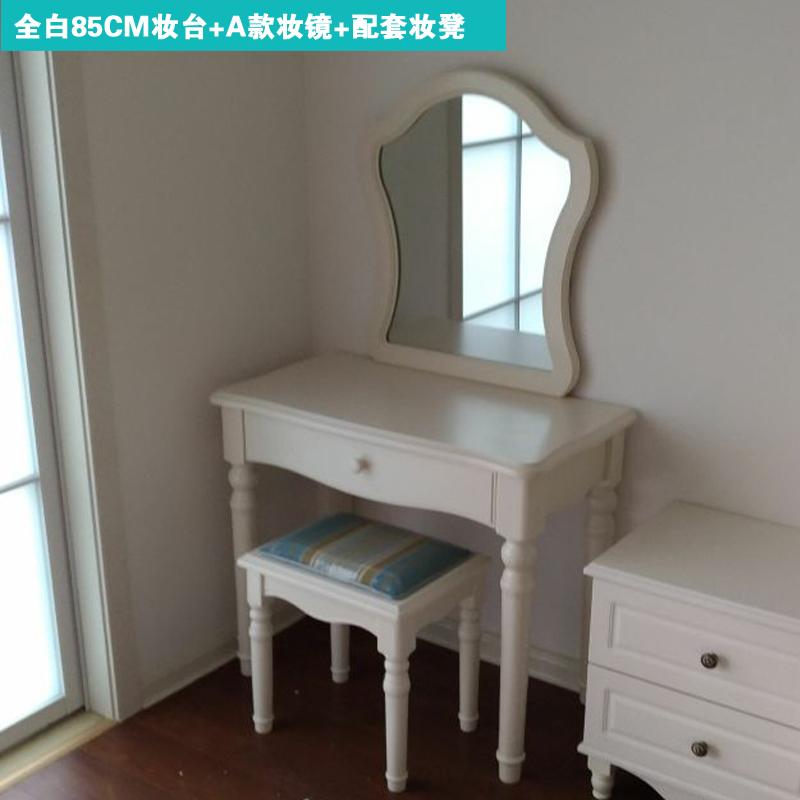 Цвет: белый макияж зеркало+белый Тайвань макияж+макияж стул (85см)цвет слоновой кости белый