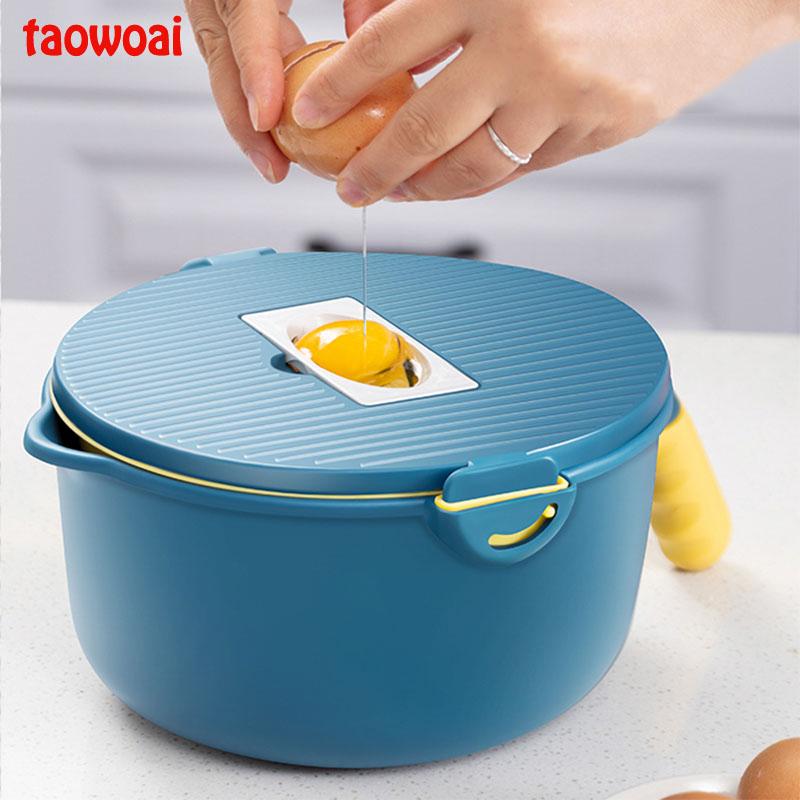 多功能切菜器厨房用品家用