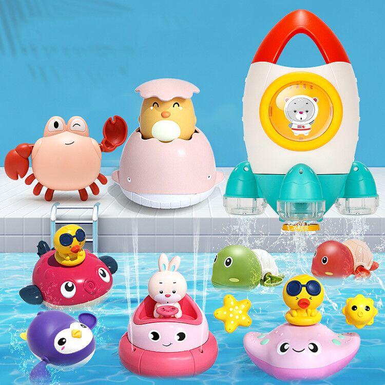 (过期)强强玩具专营店 【网红同款】婴儿发条小黄鸭宝宝洗澡玩具 券后10.7元包邮