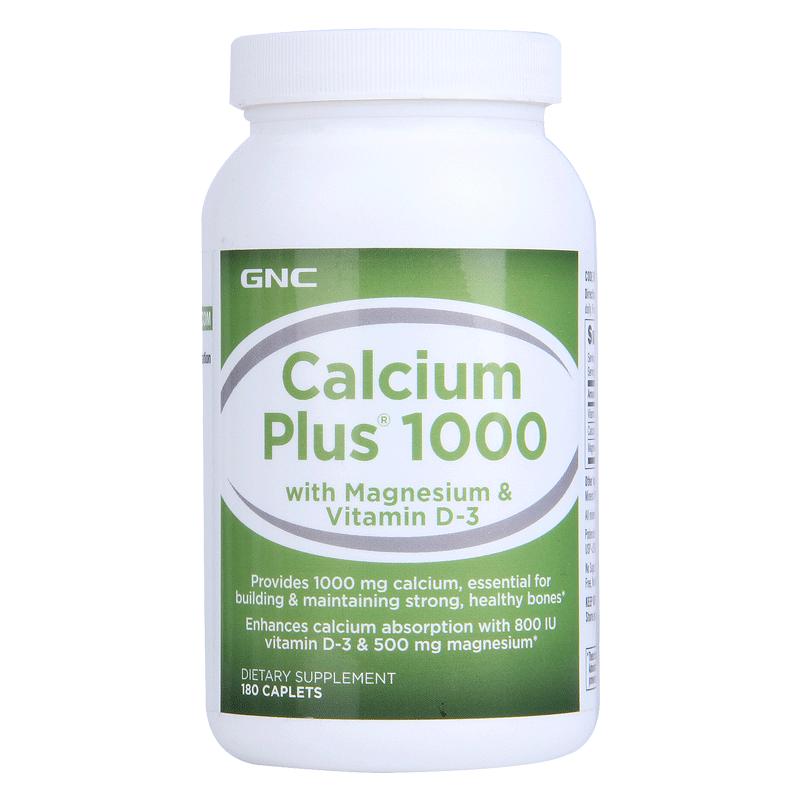 健安喜calcium高含量钙片180粒