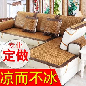 沙发垫夏季凉席冰丝防滑藤席坐垫夏天款竹凉垫实木客厅定做沙发套