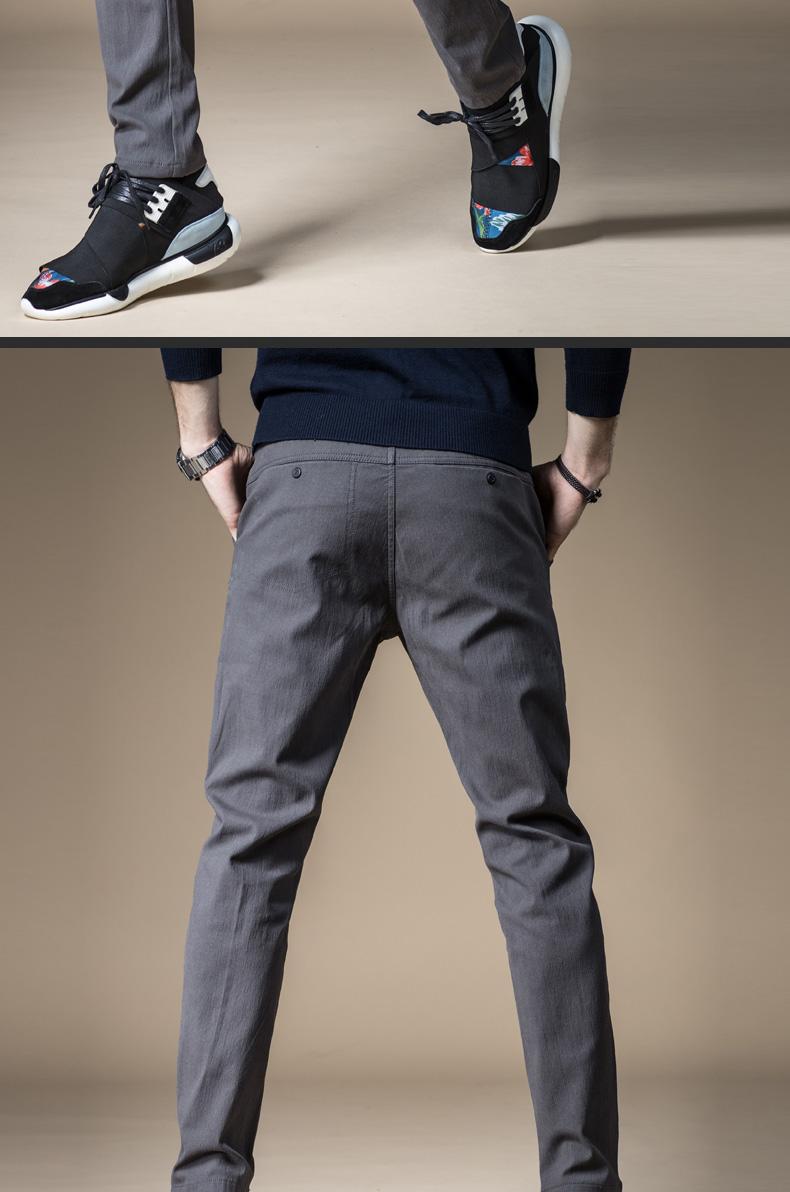 Mùa hè phần mỏng quần âu nam mỏng chân quần Hàn Quốc phiên bản của xu hướng của nam giới thường quần căng hoang dã quần dài người đàn ông