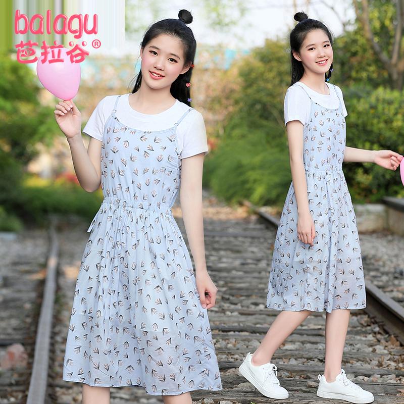 芭拉谷2019新款夏装小碎花吊带连衣裙女初中学生套装裙两件套裙子