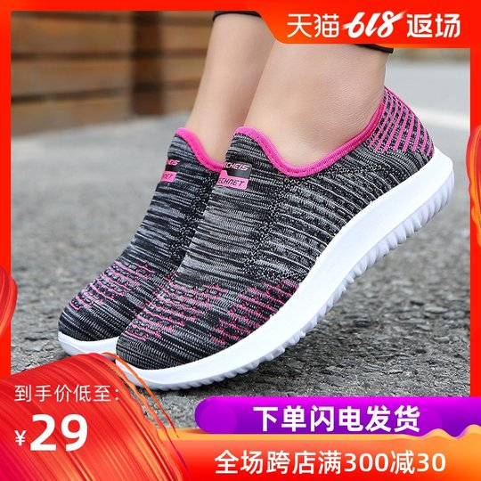 New old Beijing cloth shoes women's shoes breathable non-slip wild middle-aged casual mother shoes soft bottom mesh sports shoes