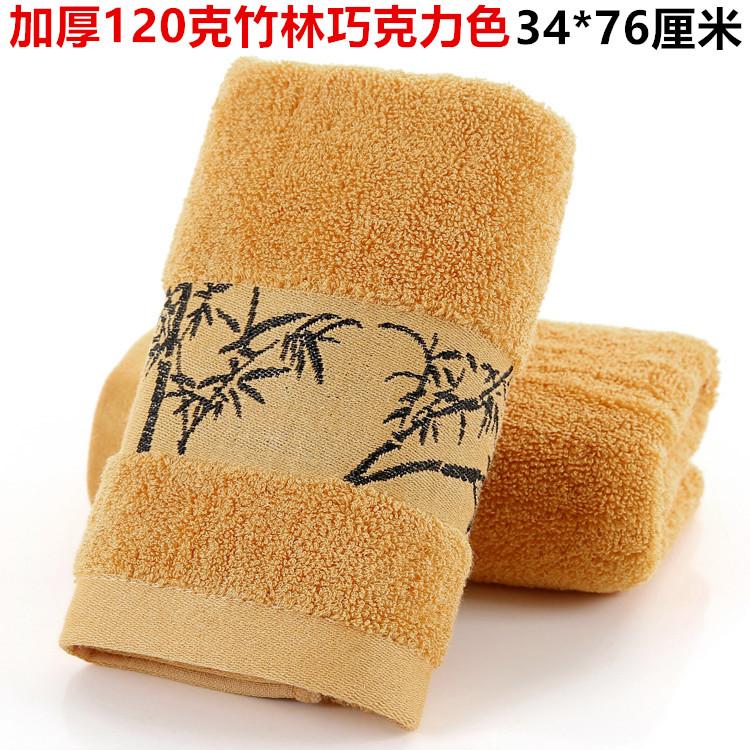 Утепленный 120 г бамбукового шоколада
