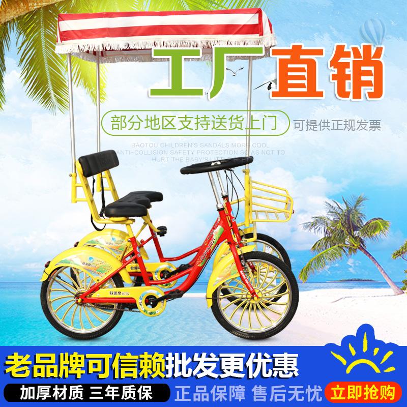 Европа пирог император двойной велосипед любители часы свет велосипед четырехколесный мультиплеер два человека поездка колеса добровольно городская тюрьма автомобиль